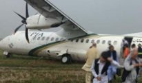 پی آئی اے کی پرواز سیالکوٹ ایئرپورٹ پر حادثے سے بال بال بچ گئی