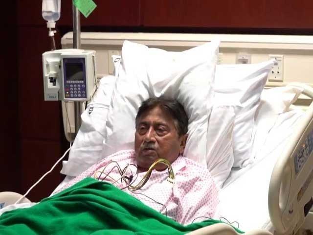 غداری تو چھوڑیں میں نے 10 سال ملک کی خدمت کی ہے : مشرف کا اسپتال سے پیغام