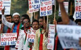 بھارت میں مسلمانوں سے امتیازی سلوک پر مبنی بل کی منظوری کیخلاف شدید احتجاج