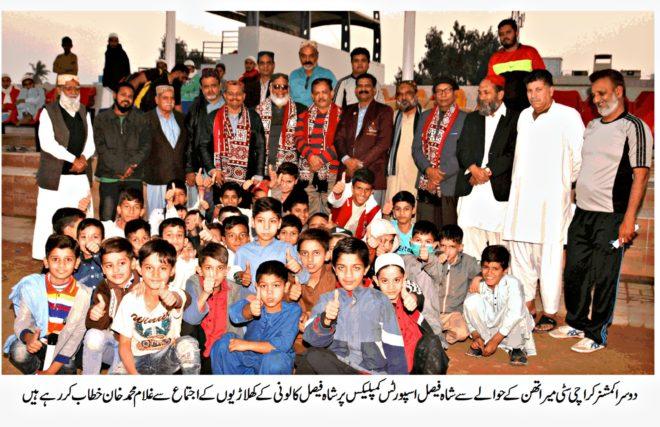 دوسرا کمشنر کراچی سٹی میراتھن کا اسپورٹس حلقوں ،نوجوانوں ،طلبہ، محنت کشوں اور عوام کی جانب سے خیر مقدم