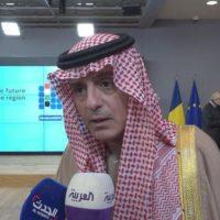 Adel Al Jabir