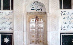 بہشتی دروازہ