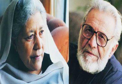 Bano Qudsia and Ashfaq Ahmad