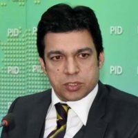 Faisal Wada