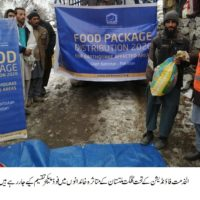Food Packages Distribution