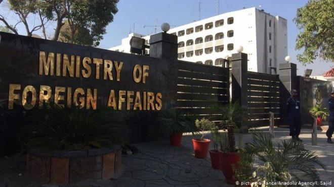 بھارتی آرمی چیف کا بیان غیر ذمہ دارانہ ہے، پاکستان