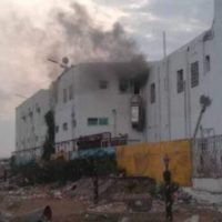 Houthi Militia - Hospital Attack