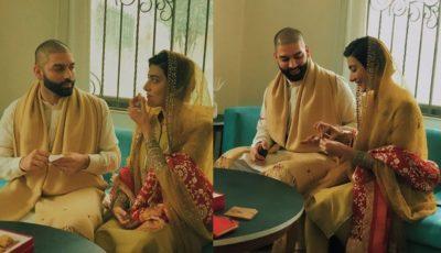 Imaan Salomon - Jamil Rizvi Marriage