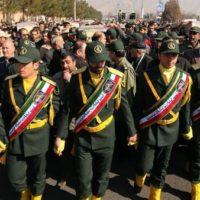 Iranian Force