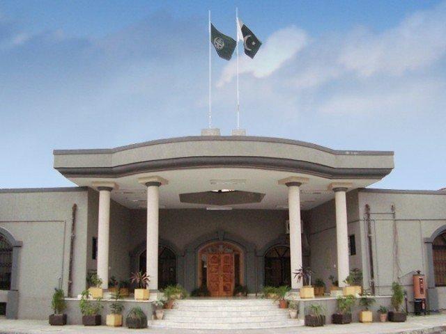 اسلام آباد میں اسپتالوں اور کچہری کے لیے جگہ نہیں، ہائی کورٹ