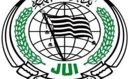 چمن : جمعیت علماء اسلام ضلع قلعہ عبداللہ کے ضلعی انتخابات مکمل ہو گئے