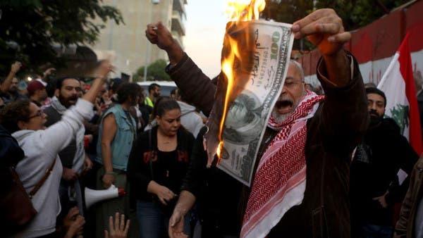 لبنان: احتجاجی مظاہرے، 114 افراد زخمی
