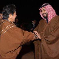 Muhammad bin Salman bin Abdul Aziz
