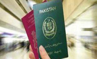 حکومت پاکستان متوجہ ہو ۔۔۔ غیر محفوظ پاکستانی تارکین وطن
