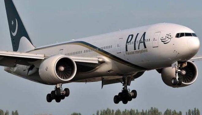 پی آئی اے کو پاکستان سے امریکا کیلیے براہ راست پروازوں کی اجازت مل گئی