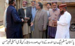 نا اہل حکومت نے غریب عوام سے روٹی کا نوالہ بھی چھین لیا ہے، شبیر انصاری