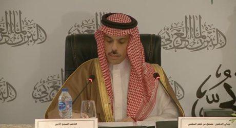 خطے میں ایران کے ساتھ محاذ آرائی سے بچنا خوش آئند ہے: سعودی وزیر خارجہ