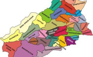 خطہ  پنجاب  تاریخ کے آئینہ  میں