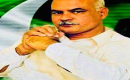 پاکستان پر امن جنوبی ایشیاء کیلئے پر عزم ہے۔ چوہدری شفیق لنگڑیال