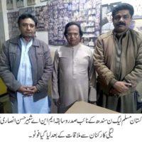 Shabbir Ansari