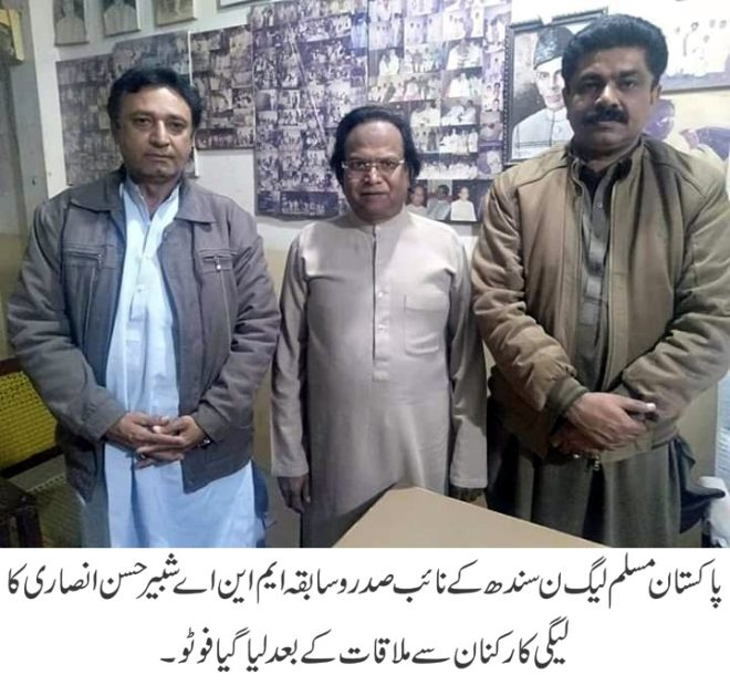 وفاقی حکومت چھ مہینے کی مہمان ہے، ن لیگ سندھ