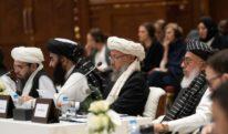 افغان امن معاہدہ، صدی کی عظیم خبر