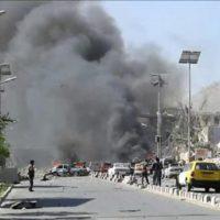 Afghanistan Taliban Attacks