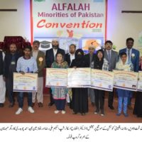 Alkhidmat Foundation