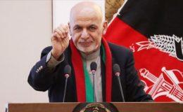 امریکہ اور طالبان کے درمیان امن معاہدہ ایک خوش آئند پیش رفت ہے، افغان صدر