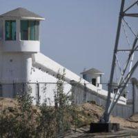 China Jail