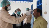 افغانستان میں کورونا وائرس: پاکستان نے سرحد پر حفاظتی انتظامات کر لیے