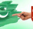 پاکستان بلیک لسٹ سے بال بال بچ گیا