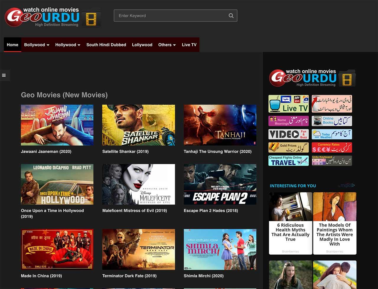 Geo Urdu Films Watch