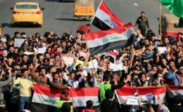 عراق: الناصریہ میں مظاہرین کی ہڑتال، سڑکیں اور پل بند