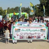 Kashmir Day Rally