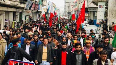 Kashmiri Protest