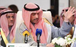 کویت: مرزوق علی الغنیم نے امریکہ کے سو سالہ امن پلان کو ردّی کی ٹوکری میں پھینک دیا