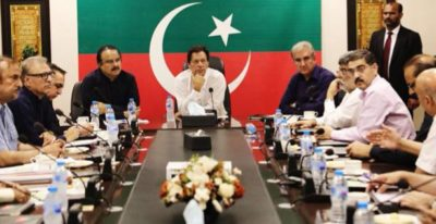 PTI Meeting