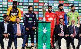 پاکستان سپر لیگ کی چمکتی دمکتی ٹرافی سے پردہ اٹھ گیا،آج پہلا میچ، شائقین پر جوش