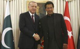 """"""" صدر ایردوان کا دورہ پاکستان"""" دونوں ممالک کے درمیان تعاون کے متعدد معاہدے"""