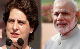 مودی نے جنت نظیر کشمیر کو قید خانہ بنا دیا ہے، پریانکا گاندھی