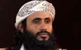 امریکا کی نظریں یمن میں دو سینیر کمانڈروں پر، گرفتاری پر 11 ملین ڈالر کا انعام مقرر