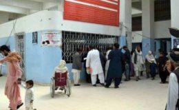 کوئٹہ: سول اسپتال میں مریضوں کو جعلی ادویات دیے جانے کا انکشاف