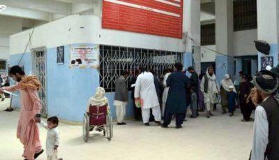 Quetta Civil Hospital