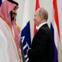 Russia, Saudi Arabia