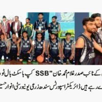 SSB CUP BASKETBALL TOURNAMENT