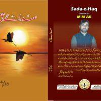 Sada-e-Haq Book
