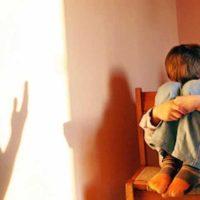 Schools Children Violence - Ban