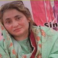 Shahnaz Ansari