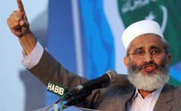 ان ہاؤس تبدیلی کیخلاف جماعت اسلامی مزاحمت کرے گی: سینیٹر سراج الحق